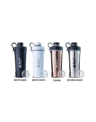 Coqueteleira Blender Bottle Radian Térmica